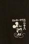 T-shirt męski z nadrukiem Mickey Mouse czarny